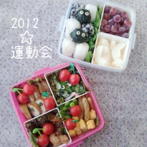 fc2blog_201209302056459f8.png
