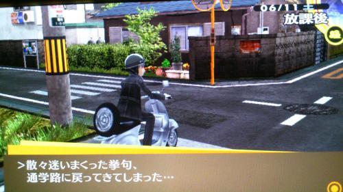 P4Gbike.jpg