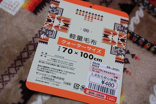 130_20131204113418e01.jpg