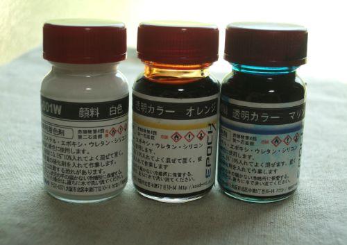 樹脂専用着色剤