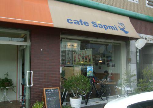 『cafe Sapmi』 外観