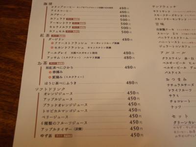 『ブーランジェリー&カフェ ムギ』のメニュー