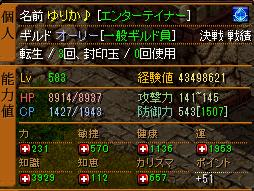 0325-yurika-sute01.png