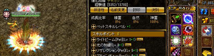 0404-kaijo1.png