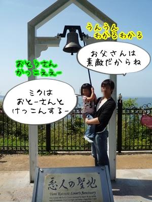 恋人P1350531