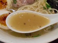 藤しろ@飯田橋・20130401・スープ