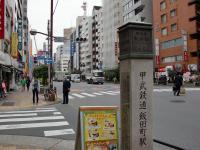 藤しろ@飯田橋・20130401・二丁目交差点