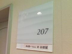 r-DSC120721128-1.jpg