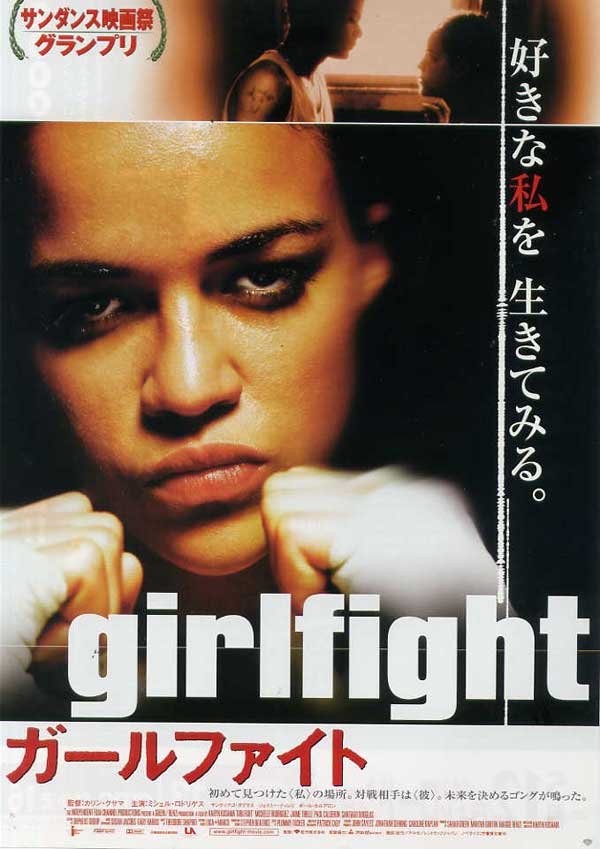 girlfight044.jpg