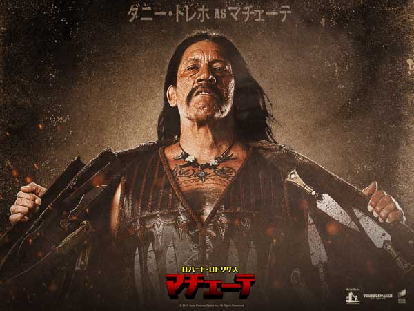 machete_mac.jpg