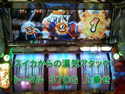 2283-2.jpg