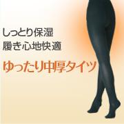 img_product_42085694450c5a8ff78ecf.jpg