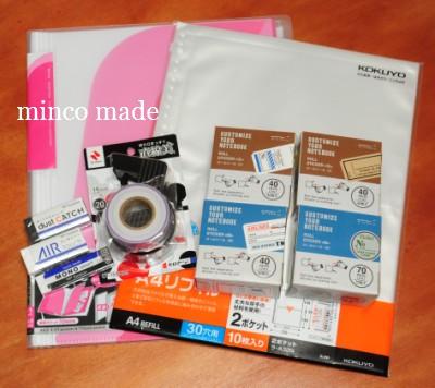 004_20121030230118.jpg
