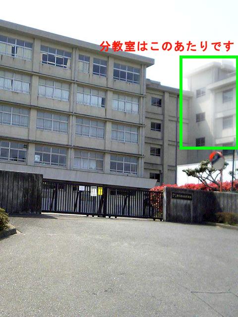 Tsukuihamahs.jpg