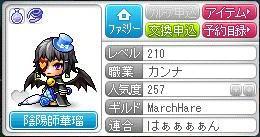 kanna_0419.jpg
