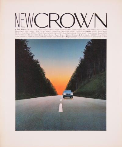 82年3月 クラウン カタログ