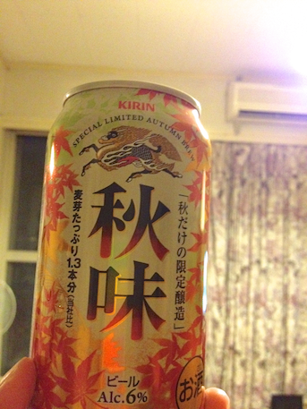 20120826-7.png