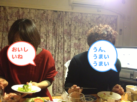 20130102-3.png