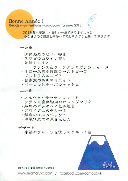 20130102.png