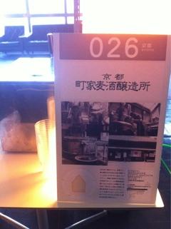 fc2blog_20121107002731a4f.jpg