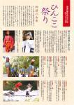 20121120111923297_0001.jpg
