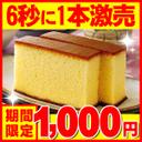 20131215_00.jpg