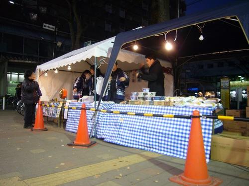 常盤平駅前通り商店会 福引