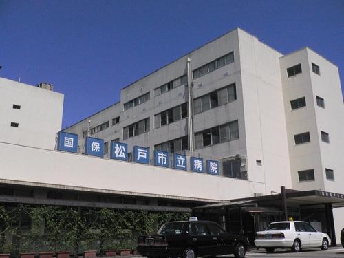 市立病院 病院