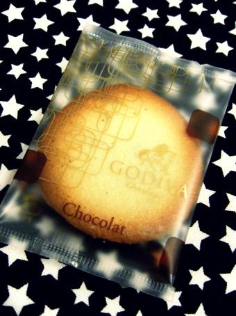 『ゴディバ』のチョコクッキー