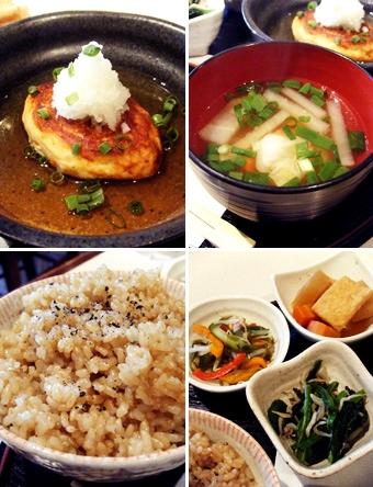 『バルタザール カフェ』の豆腐と鶏肉のハンバーグ