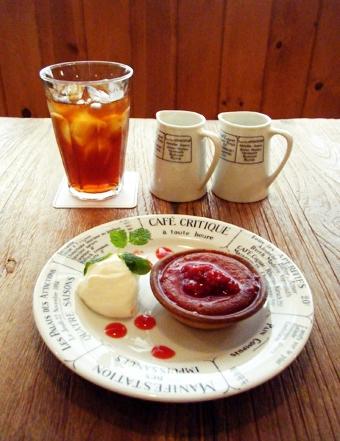『カフェ・キャトル』の赤い実のタルトレット