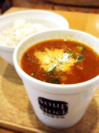 『Soup Stock Tokyo(スープストックトーキョー)』のチリコンカルネ