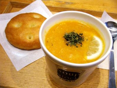 『Soup Stock Tokyo(スープストックトーキョー)』の赤レンズ豆と白身魚のトルコ風スープ