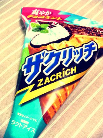 『ザクリッチ』のチョコミント