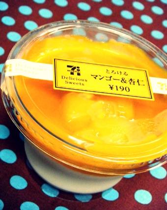 『セブンイレブン』のとろけるマンゴー&杏仁