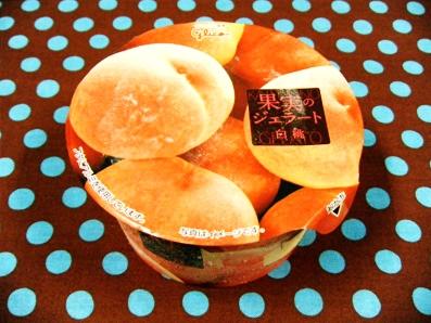 『果実のジェラート』の白桃アイス