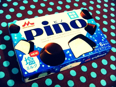 『pino(ピノ)』の塩ミルク