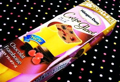 『ハーゲンダッツ』のショコラ フランボワーズ