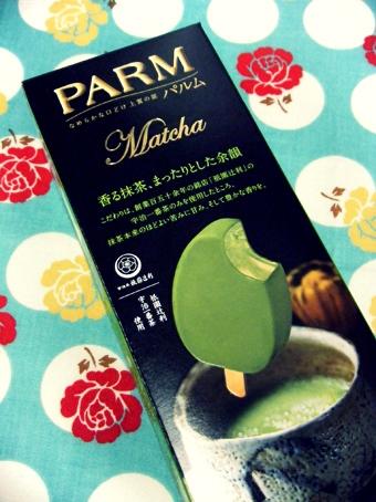 『PARM(パルム)』の抹茶アイス