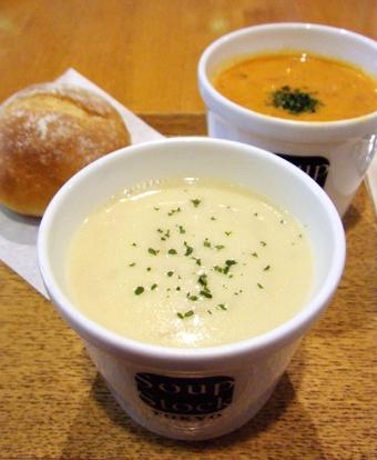 『Soup Stock Tokyo(スープストックトーキョー)』のゴッホのじゃがいもスープ