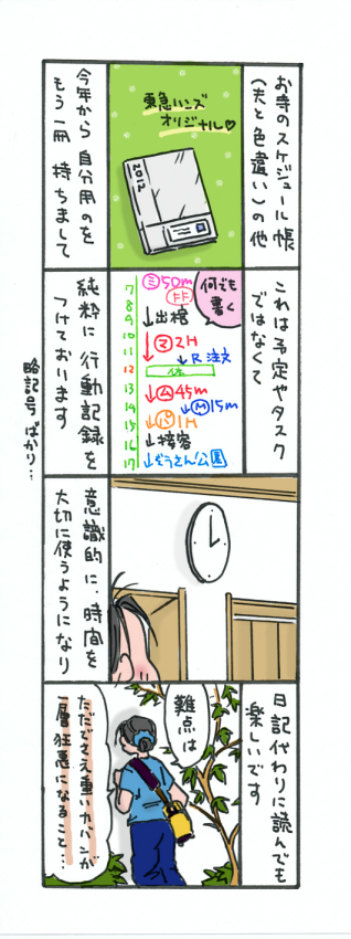 20120721.png