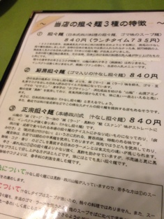 fc2blog_20121224095433d7d.jpg
