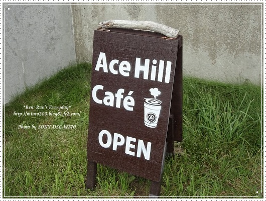 Ace Hill Cafe
