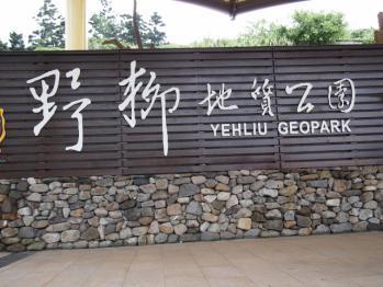 yaryuu
