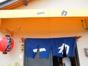 udon2012ichiriki