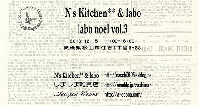 2013-noel.jpg