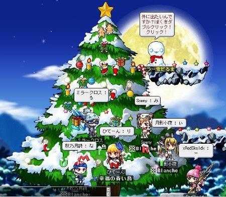 ギルドクリスマス