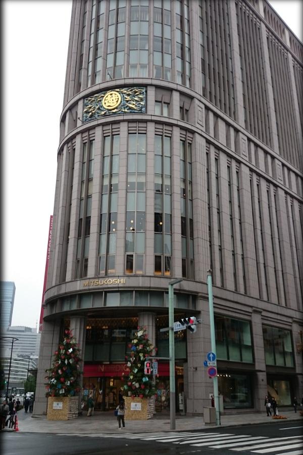 20141110_01_mitsukoshi.jpg