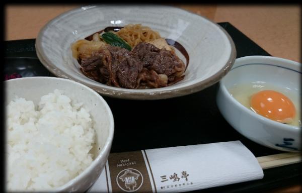 20141110_06_mitsukoshi.jpg