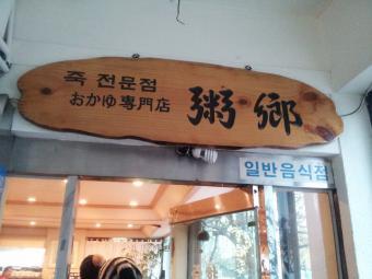 20121117_075513.jpg